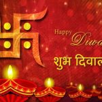 Top Diwali Wishes SMS 2017