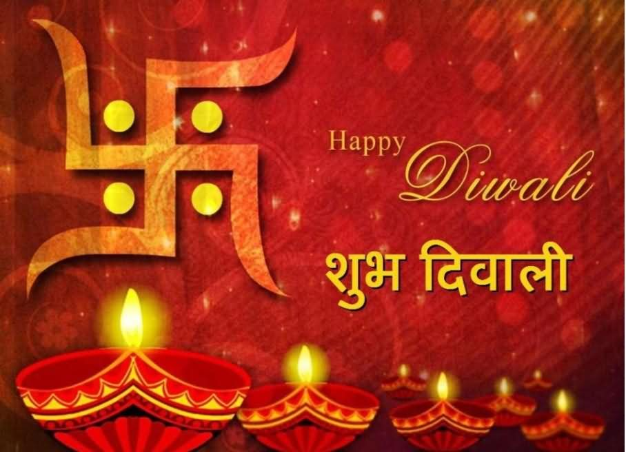 Top Diwali Wishes SMS 2018