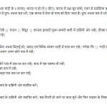 karva chauth vrat and puja vidhi in hindi