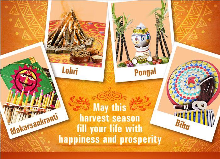 Lohri and Makar Sankranti Wishes