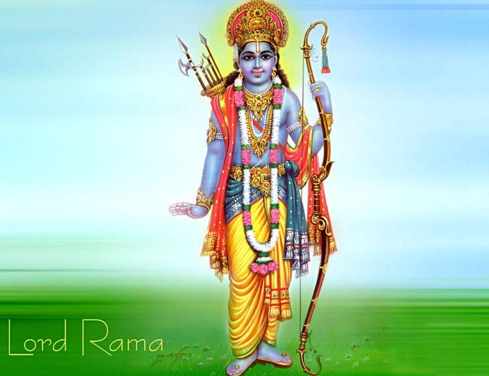 bhagwan ram image download