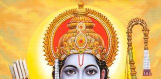 lord shree ram god-images