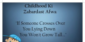 childhood whatsapp status