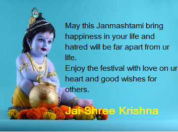 happy krishna janmashtami status for whatsapp