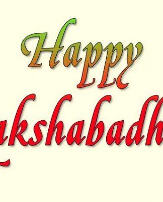 happy raksha bandhan status