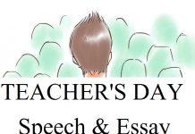 teachers day speech and essay