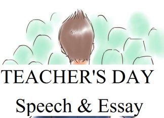 teachers day speech and essay