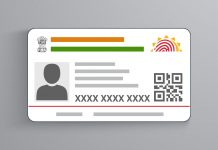 Aadhar Card Enrollement
