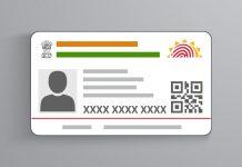 Aadhar Card Enrollement
